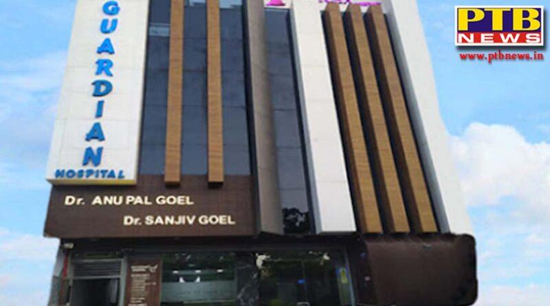 FIR lodged against Dr. Jatinder of Guardian Hospital without any pressure from Jalandhar Police