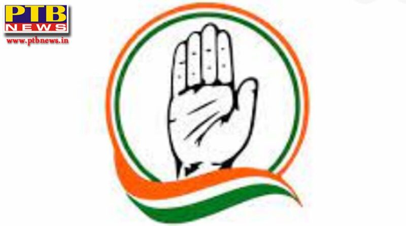 chhattisgarh congress got a big blow 200 workers including 4 general ministers resigned said mla supporting sarpanch involved in corruption