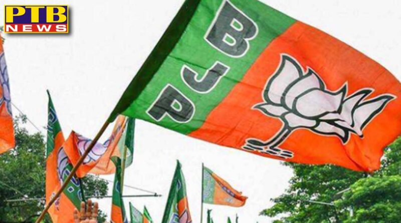bjp releases final list of candidates for by elections