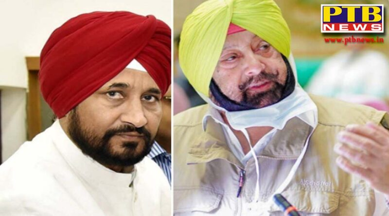 Why is Punjab Chief Minister Charanjit Singh Channi going to meet the Captain Amarinder Singh PTB Big Breaking News